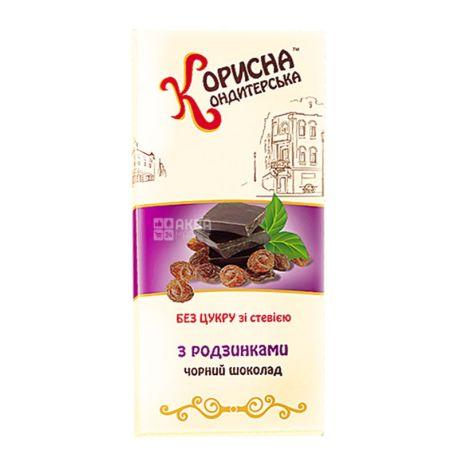 Корисна Кондитерська, 100 г, шоколад со стевией, черный, с изюмом