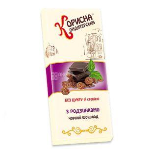 Korisna Konditerska, 100 g, chocolate with stevia, black, with raisins