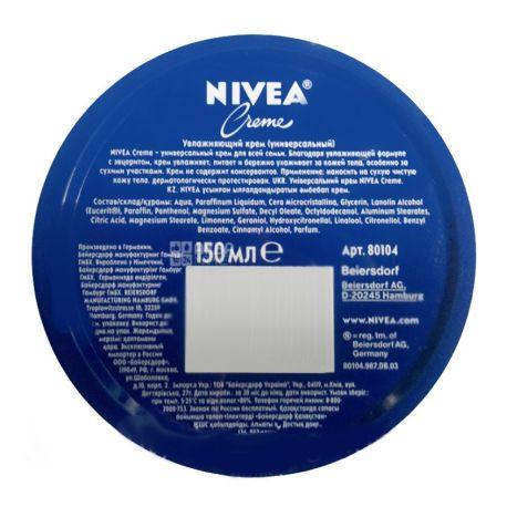NIVEA, 150 мл, крем, увлажняющий, Creme