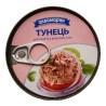 Аквамарин, 185 г, тунец, филе в собственном соку
