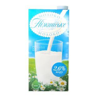Ніжинське, 1 л, молоко, ультрапастеризованное, 2,6%