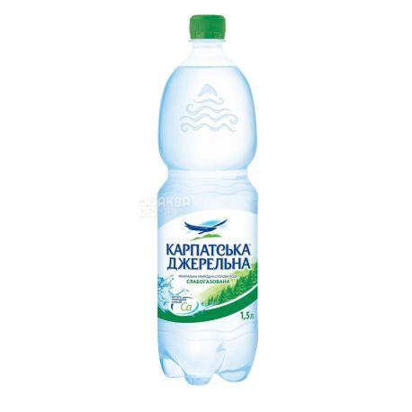 Карпатська Джерельна, 1,5 л, Вода минеральная слабогазированная, ПЭТ