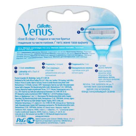 Gillette Venus, 4 шт., картриджи для бритвы