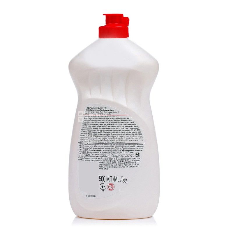 Fairy, Лимон, 500 мл, Жидкое средство для мытья посуды