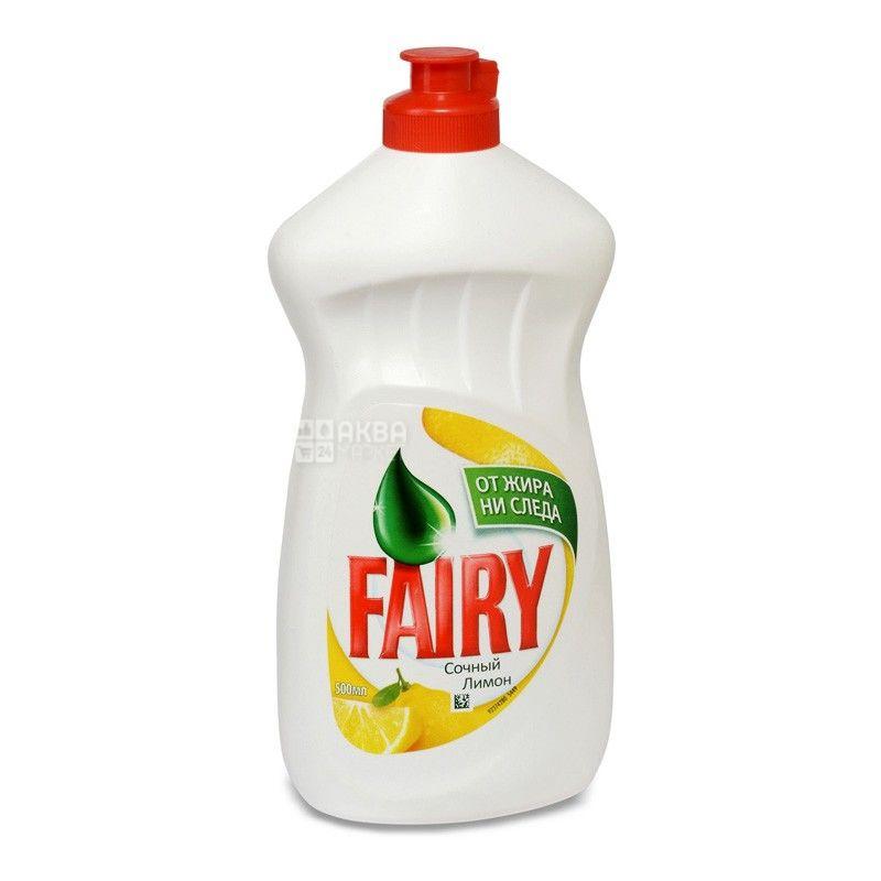 Fairy, 0,5 л, засіб для миття посуду, лимон