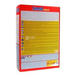 Somat, 66 шт., Таблетки для посудомийних машин, Gold