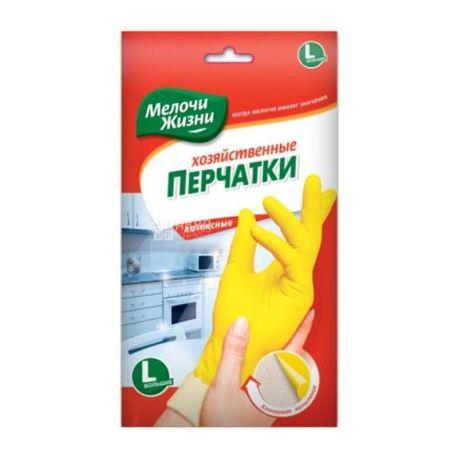 Мелочи Жизни, размер L, перчатки хозяйственные, Латексные, м/у
