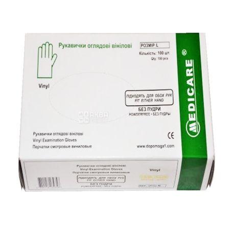 Medicare, 100 шт., розмір L, рукавички нітрилові, м/у