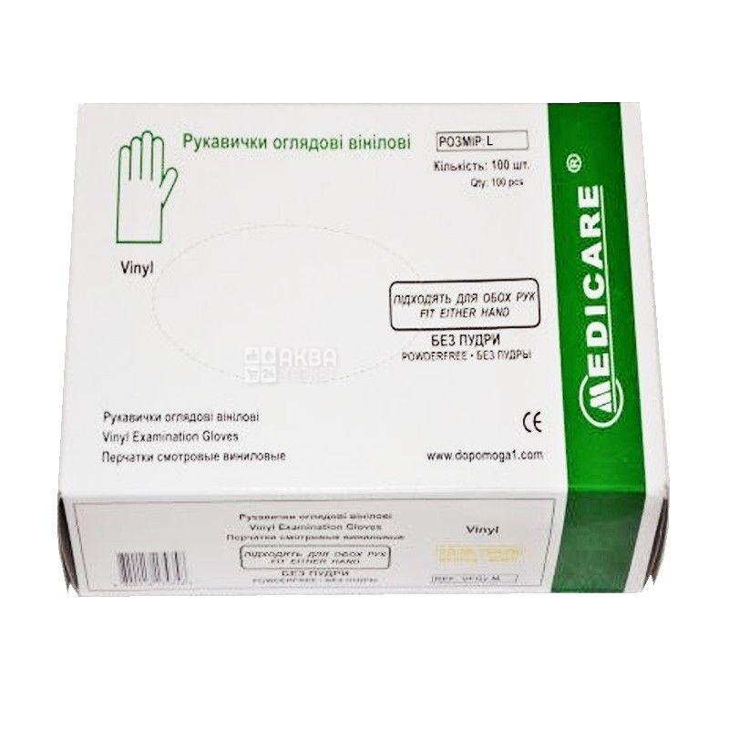 Medicare, 100 шт., размер L, перчатки нитриловые, м/у