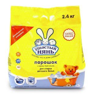 Eared nannies, 2.4 kg, washing powder