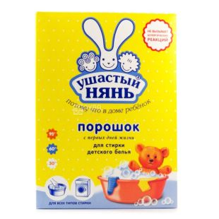Eared nannies, 400 g, washing powder