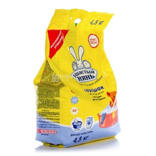 Eared nannies, 4.5 kg, washing powder