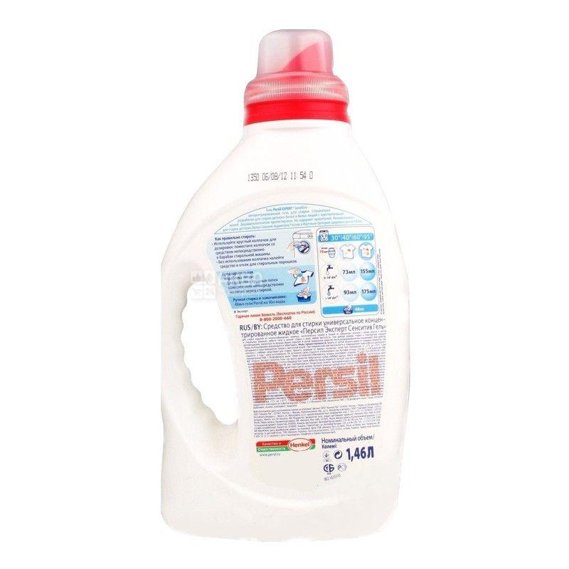 Persil, 1,46 л, гель для прання, Алое вера, Expert Sensitive