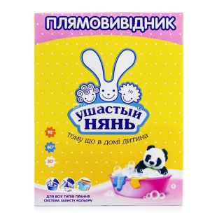Eared nannies 500 g, Stain remover for linen