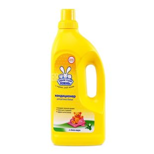 Eared Nyan 1.2 L, Conditioner for laundry