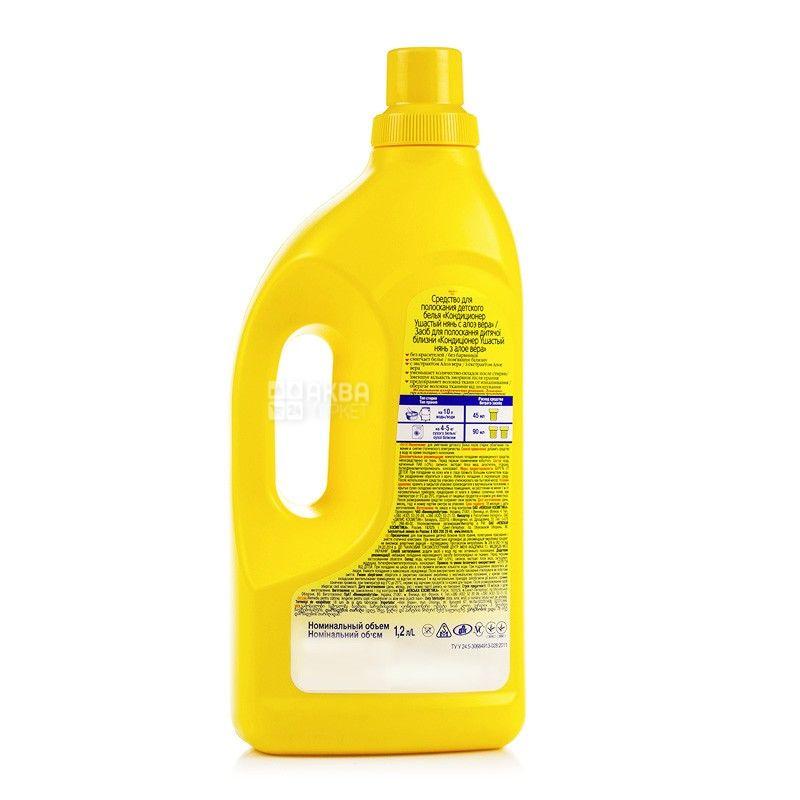 Ушастый нянь 1,2 л, Кондиционер для белья