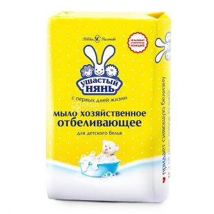 Eared nannies, 180 g, laundry soap, with a whitening effect