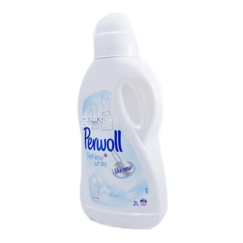 Perwoll, 2 л., средство для стирки белых тканей, White Magic