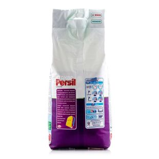 Persil Color, 9 kg, laundry detergent for colored laundry
