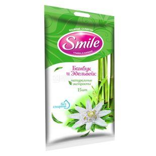 Smile, 15 шт., Серветки вологі Смайл, Бамбук і Едельвейс, для догляду за шкірою