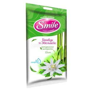 Smile, 15 шт., вологі серветки, Бамбук та Едельвейс, м/у