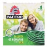 Raptor, 10 pcs., Mosquito coil, odorless