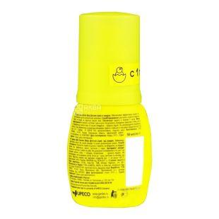 Gardex, 50 ml, mosquito spray, children