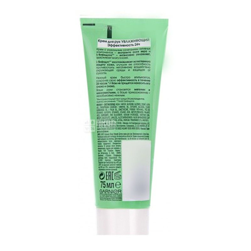 Garnier, 75 ml, moisturizing hand cream, with aloe vera, Gentle touch