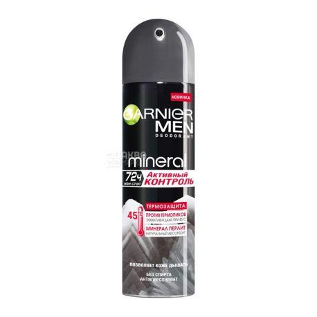 Garnier, 150 мл, спрей, дезодорант-антиперспирант, мужской, Термозащита