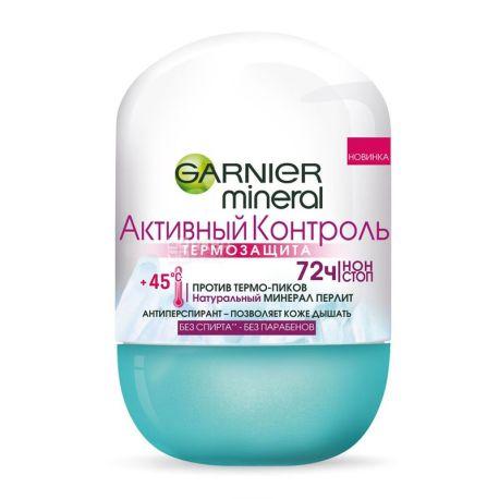 Garnier, 50 мл, дезодорант-антиперспирант, роликовый, женский, Термозащита