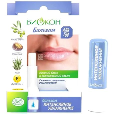 Биокон, 4,6 г, Бальзам для губ, Интенсивное увлажнение