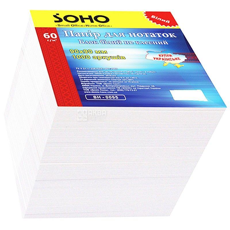 SOHO, 1000 арк., 90х90 мм, блок-папір, Білий, м/у
