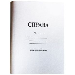 Папка-швидкозшивач, Картонна, А4, м/у
