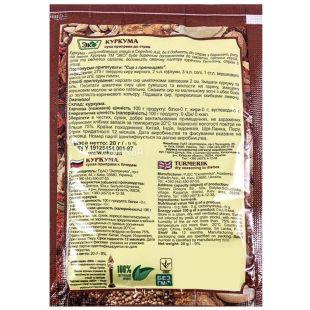 Eco, 20 g, turmeric