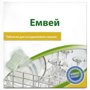 Amway, 60 pcs, Disch Drops, tablets for dishwashers