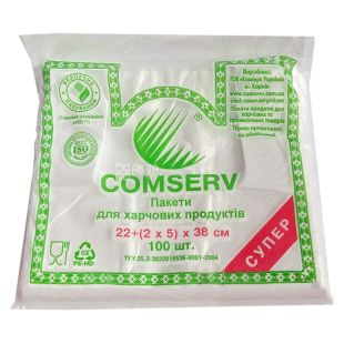 Comserv, 100 шт., 22х38 см, пакет, Для пищевых продуктов, м/у