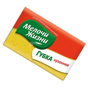 Мелочи Жизни, губка кухонная, м/у