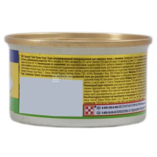 Gourmet, 85 g, food, for cats, with rabbit Gold