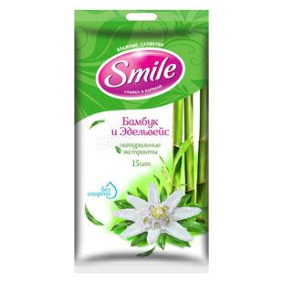 Smile, 15 шт., Салфетки влажные Смайл, Бамбук и Эдельвейс, для ухода за кожей