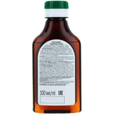 Elfa Pharm, 100 мл, масло для волос, Настоящее репейное