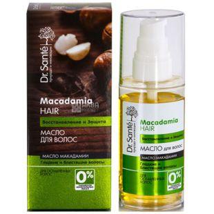 Dr. Sante, 50 мл, масло для волос, Macadamia Hair