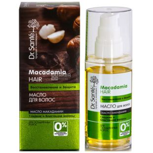 Dr. Sante, 50 мл, олія для волосся, Macadamia Hair