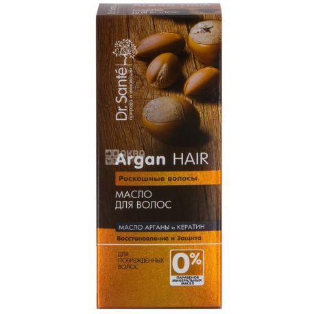 Dr. Sante, 50 мл, олія для волосся, Argan Hair