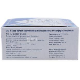 Сахарок, Сахар белый рафинад, 500 г