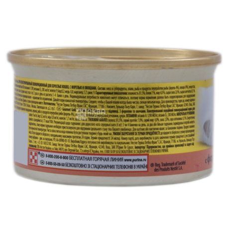 Gourmet  Gold, 85 г, корм, для котов, с форелью и овощами