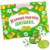 Roshen, 1 кг, льодяники, Дюшес Карамелькино