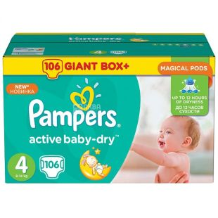 Pampers, 106 шт., подгузники, Active Baby Dry, 8-14 кг