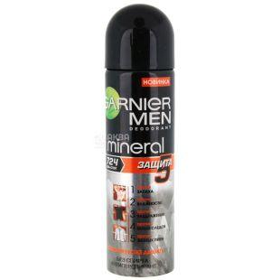 Garnier, 150 мл, спрей, дезодорант-антиперспірант, чоловічий, Захист 5