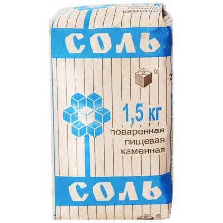 Артемсіль, Сіль кухонна кам'яна поварена, 1,5 кг