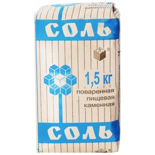 Artemsol, salt kitchen cooking stone, 1.5 kg